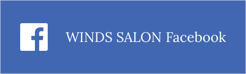WINDS SALON Facebook